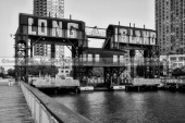 Long Island City Black and White Print